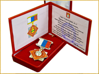 Награждение почетным знаком Главы городского округа Чапаевск