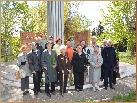Возложение венков в честь Дня Победы