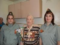 Поздравляем  ветеранов Великой  Отечественной войны.