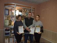 Награждение Почетной грамотой Думы городского округа Чапаевск
